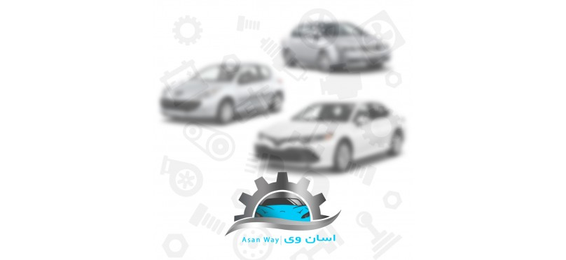فروش با ارائه فاکتور رسمی قطعات خودروهای سبک و سنگین